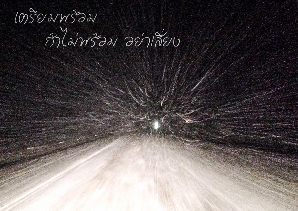Photo Feb 15, 23 23 55