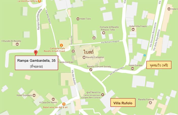 Ravello map.jpg